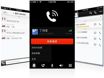 华为话务台_统一通信-UCC专栏